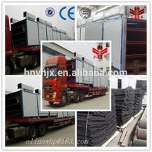2014 China Prefered Yonghua CE&ISO cassava chips dryer / Wood Palm Dryer Machine/mesh beit dryer machine