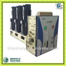 24kV Embedded Poles Lateral Vacuum Circuit Breakers