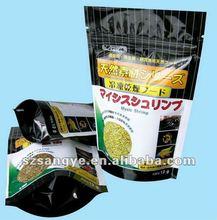 Colorful&Lovely Printing Pet Food Bottom Gusset Plastic Food Bag
