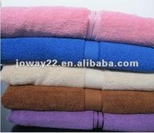 Microfibre Terry Bath towel