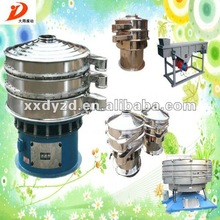 DY -1200 grinding material vibrator screen sieve machine