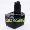Drill Battery for Dewalt 12V Battery Ni-CD DE9074 DC9071
