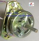 universal washing machine motor 120w 150w