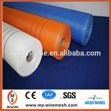 4*4 /5*5 alkaline-resistant fiberglass mesh 120-145g,fiberglass mesh tape/outdoor metal privacy screen