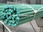 Epoxy Resin Coated reinforcement/hot rolled reinforced steel rebar