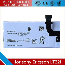china supplier mobile phone battery replacement for sony xperia p lt22i