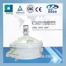 automatic plantary concrete mixer MP1500