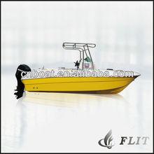 FLIT romantic new personal watercraft 1500cc