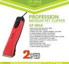 30W powerful AC Pet clipper