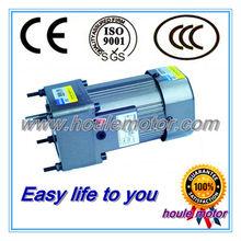 220V/90W/HOULE reduction gear motor brake geared motor induction gear motor reverse gear motor gear reduction electric motor