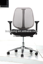 Contemporary Manager chair Pop-SK249-2012 new style