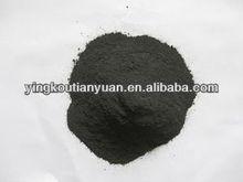 90%min nano Amorphous Elemental Boron(competitive price)