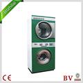 industrial de carregamento frontal máquina de lavar roupa