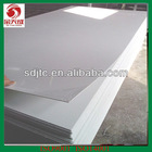 white hard pvc sheet 1