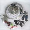 /product-gs/36v-brushless-li-ion-rear-wheel-electric-bike-kit-663668023.html