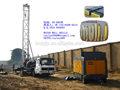 أفضل منصة رافعة حفر آبار المياه الحفارات الدوار الروتاري-- bzc600clca