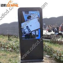46'' sun readable digital signages advertising kiosk media player hd