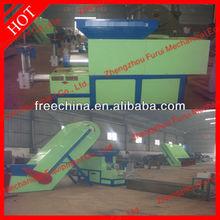 2014 Low price recycle plastic granules making machine price 008613103718527
