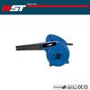 Portable Blower HS5001 350W 2.3cbm/min electric blower