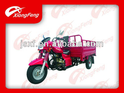 150cc/200cc/250cc Three Wheel Motorcycle, 150cc motor vehicle