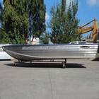Aluminum boat - 420 Hunter Bench