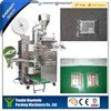 inner & outer tea bag packing machine DXDK-100NWD