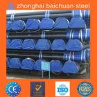 seamless pipe steel