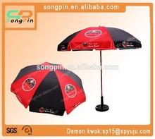 Publicité extérieure parasol/48 pouces. dim. parapluie/pliable. abri du soleil