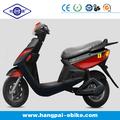 Moto électrique 1000w( hp- qg)