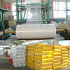 Agricultural Film,Greenhouse Film,Mulching Film