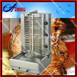 factory sale AZEUS automatic gas beef rotary grill machine
