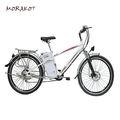 دراجة كهربائية رخيصة 250w 26''/ الدراجة الكهربائية/ دراجة كهربائية الجبل---- mss7