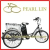 PC-EBC004 electric tricycle