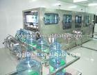 19L barrel water plant