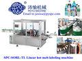 8000-30000 bph suco de laranja frasco redondo automático hot melt rotulagem máquina