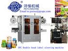 PVC PET SPC-D450B double heads Fully Autic Shrink Sleeve Labeling Machine for black tea bottles