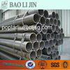 BLACK AND GALVANIZED STEEL TUBE ROUND/SQURE/RECTANGULAR