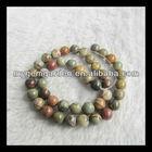 52.75g ,Multi Color Picasso Jasper Loose Beads
