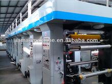 plastic film roll gravure printing machine,PVC shrink intaglio press,ldpe film rotogravure pinter