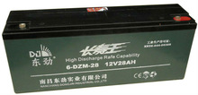 Rovidea 6-DZM-28 12v 28ah agm e bike battery for bicycle