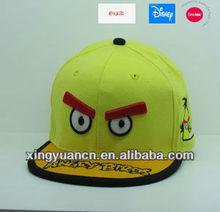 Funny cool flat cap