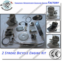 Motorized Bicycle Gas Motor 48cc, 1E40F, 48cc mopeds