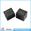 12V 7A 5pins T73 JQC-3F Sugar Cube Relay