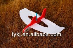 Micro motor powered flying toy kite - FYA0Y