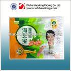 customized printed vacuum storage plastic packaging bag