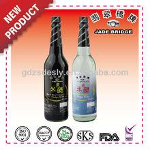 Rice Vinegar (white/red/black /Sweetened)