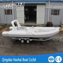 luxury 7.3m (24ft)1.2mm pvc or hypalon inflatable fiberglass RIB boat