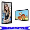 Slim 32 inch lcd advertising monitor advertising display with VGA HDMI