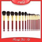 MSQ 18pcs best seller Professional makeup brush set