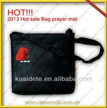 Cheapest muslim foldable prayer mat pocket prayer mat waterproof 65 cm X 110 cm